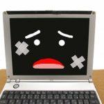 宮城県白石市角田市でパソコンが遅い修復出張サポートパソコン@サプリ